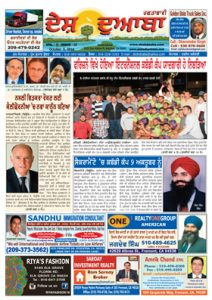 new-web-page01-copy