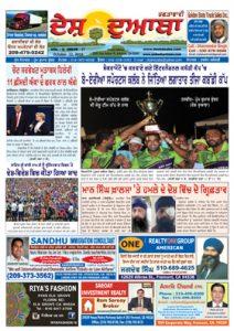 web-page-12-oct-201601-copy