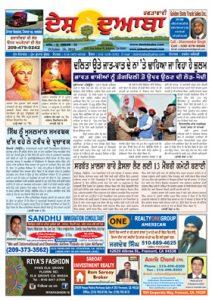 web-page-19-oct-201601-copy