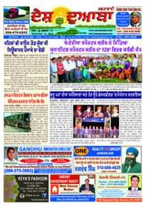 web-page-21-sep-201601-copy-1
