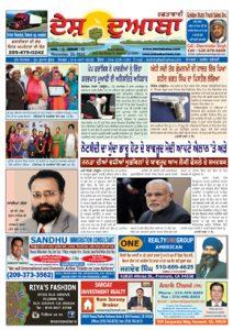 web-page-23-nov-201601-copy