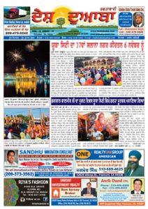 web-page-26-oct-201601-copy