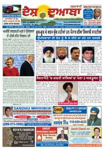 web-page-28-sep-201601-copy