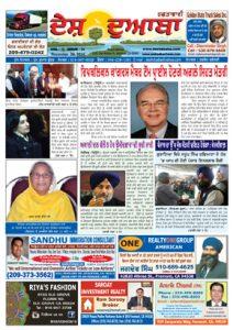 web-page-30-nov-201601-copy