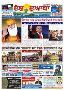 web-page-9-nov-201601-copy