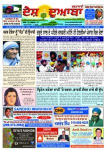 web-pages-7-sep-201601-copy